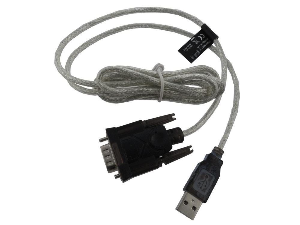Servonaut USB-ADAP