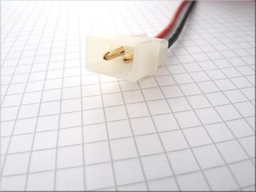 AMP-Stecker mit Silikonkabel, 1.5mm², 15cm